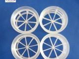 厂家供应聚丙烯pp阶梯环 塑料散堆填料规格齐全 pp阶梯环