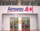 自贡市自流区附近有没有安利专卖店