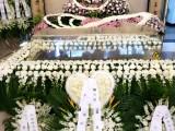 上海殯葬服務中心白事服務一條龍