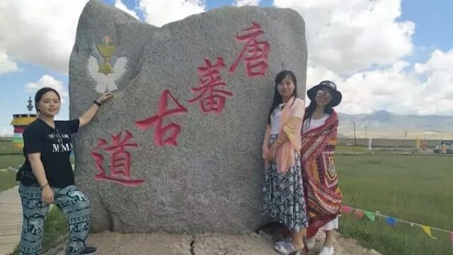 青海省奇乐旅行社