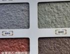 呼和浩特真石漆 乳胶漆批发 批发价销售 价格优惠