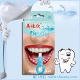 口腔日用品 美白洁牙擦 厦门思航牙去牙垢牙渍