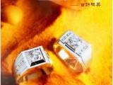 【打金工具 饰品模具】恒得利首饰模具批发 石膏模型男女戒指模具