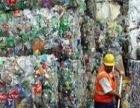 上门高价回收废品
