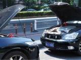 上海汽车救援拖车服务