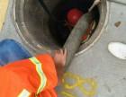 排水排污管道 雨水管道清理疏通 管道封堵抽排水,管道封堵