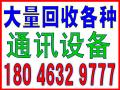 厦门岛内五金废品回收-回收电话:18046329777