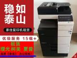 广州复印机出租 设备稳定 服务周到 租复印机上泰佳公司