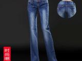 2014秋季新款韩版喇叭女牛仔裤修身显瘦阔腿牛仔裤女长裤