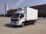 福田欧马可S3系4.2米冷藏车厂价直销
