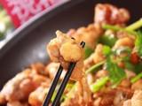 牛蛙爱上虾火锅加盟费用