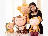 香蕉猴毛绒玩具 嘻哈猴长尾猴情侣猴公仔卡通猴布娃娃生日礼物