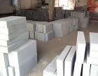 贵阳加气砖 泡沫砖 厂家-价格-20公分-带施工队