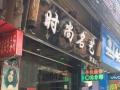 新港中 广州市海珠区鹭江西街 商业街卖场 75平米