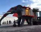 泉州全国较机械巡游展览大象展示出租机械大象尺寸介绍
