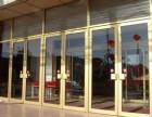 右安门安装玻璃门丰台区安装玻璃隔断