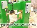 T型焊机 不锈钢台面点焊机 气动点焊机可