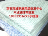 伊春 不粘油抹布工厂直销:竹纤维不粘油抹