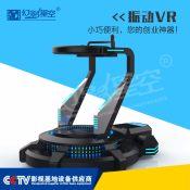 幻影星空VR设备厂商排名7D电影院振动VR
