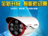 大宏益 监控摄像头 高清1200线  点阵红外夜视摄像机 安防器