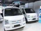 东莞市瑞驰新能源纯电动货车/新能源面包车/新能源纯电动物流车