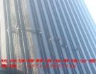 杭州大厦外墙清洗
