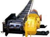 中冶环保 供应刮板输送机 链式FU型输送机 质保一年