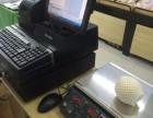 吉成收款机维修Pos收银机检测维护收款机显示器维修