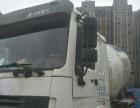 搅拌运输车各种年限各种方量搅拌车