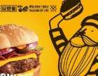 汉堡皇加盟 快餐 新美式碳烤汉堡火爆来袭