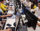 深圳宝安沙井那里有正规电脑工程前台文秘培训立勤学校