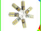 高亮节能射灯220V蓝光红光绿光G4 LED插脚灯珠1.5W 插泡光源直销