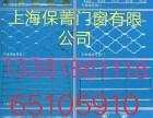 上海卷帘门定制安装维修