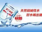 北京望京水站 望京送水