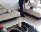 家庭保洁新居开荒开荒保洁。空调,油烟机等清洗