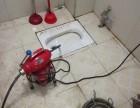 长沙雨花区厕所打捞手机电话 疏通厕所下水道 24小时服务