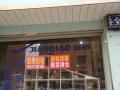 人民路与文化路中医药后面名扬旅商业街卖场 130平米
