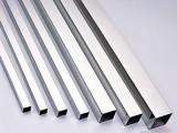 东莞铝合金金相组织检验 东莞专业铝合金检测机构