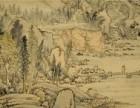 广州字画作品专业鉴定及交易