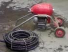 唐山路南区燕京小区附近马桶疏通下水道疏通随叫随到