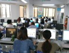 远洋电脑培训设计/淘宝开店/美工培训会计初级职称班