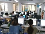 番禺大石远洋电脑培训零基础没摸过电脑也可学办公及绘图设计软件