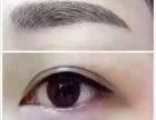Queen韩式半永久纹眉|Queen韩式半永久眼线