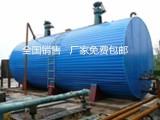 湖北咸宁市8吨改性沥青生产设备 沥青加温罐