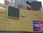 聚仁国际城,一三四地铁旁的商铺,面积大小自由组合