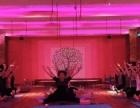 悦莱美健身,舞蹈,瑜伽
