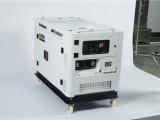 12kw柴油发电机TO16000ET型号