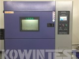 珠海新能源高低温冲击试验箱