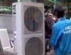 宁波下应修空调(服务中心)上门维修