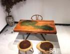 原生态个性青海湖树脂巴花桌